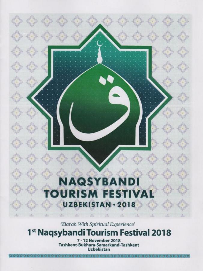 Uzbekistan to host Naqsybandi Tourism Festival